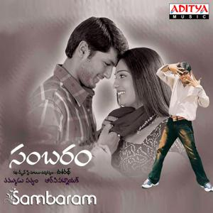 Sambaram (Original Motion Picture Soundtrack)