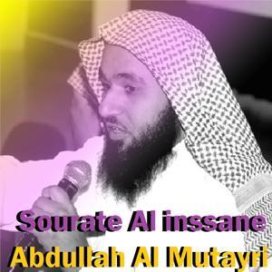 Sourate Al Inssane (Quran)