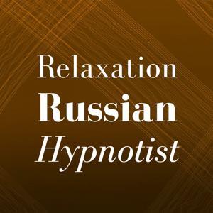 Relaxation Russian Hypnotist