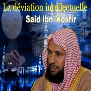 La déviation intellectuelle (Quran)