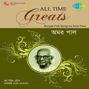 All Time Greats : Amar Paul