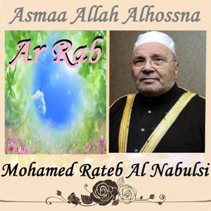 Asmaa Allah Alhossna: Ar Rab (Quran)