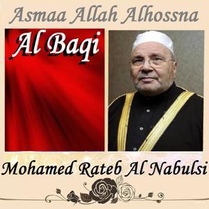 Asmaa Allah Alhossna: Al Baqi (Quran)