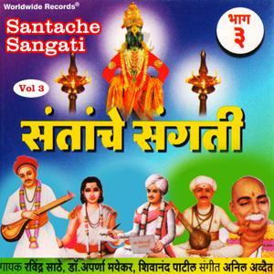 Santache Sangati, Vol. 3