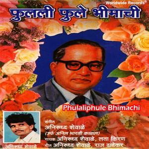 Phulaliphule Bhimachi