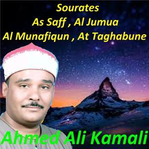 Sourates As Saff, Al Jumua, Al Munafiqun, At Taghabune (Quran)