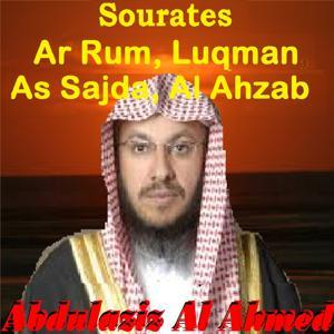 Sourates Ar Rum, Luqman, As Sajda, Al Ahzab (Quran)