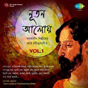 Natun Aaloy Vol. 1