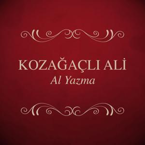 Al Yazma