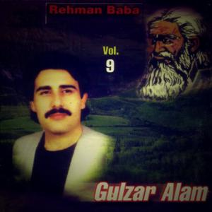 Rehman Baba, Vol. 9