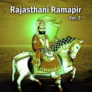 Rajasthani Ramapir, Vol. 3