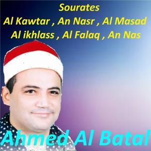 Sourates Al Kawtar , An Nasr , Al Masad , Al ikhlass , Al Falaq , An Nas (Quran)