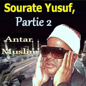 Sourate Yusuf, Partie 2 (Quran)