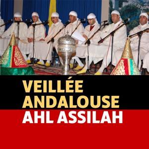 Veillée Andalouse (Quran)