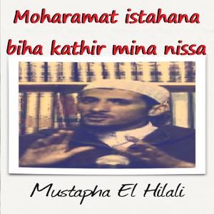 Moharamat istahana biha kathir mina nissa (Quran)