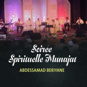 Soirée Spirituelle Munajat (Quran)