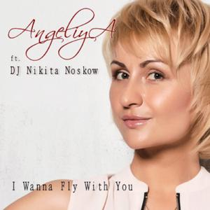 I Wanna Fly With You (feat. Dj Nikita Noskow) [Allienso Remix]