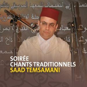 Soirée Chants Traditionnels (Quran)