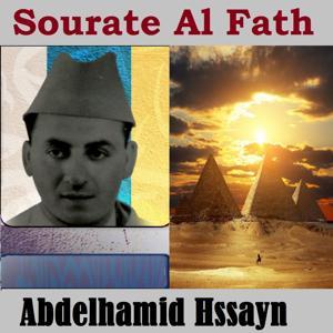 Sourate Al Fath (Quran)