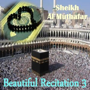 Beautiful Recitation 3 (Quran)