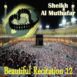 Beautiful Recitation 12 (Quran)