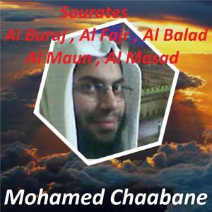 Sourates Al Buruj, Al Fajr, Al Balad, Al Maun, Al Masad (Quran)