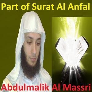 Part Of Surat Al Anfal (Quran)