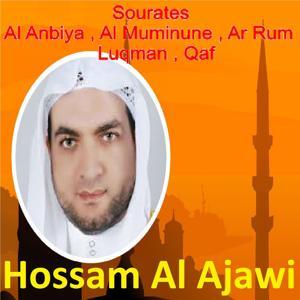 Sourates Al Anbiya, Al Muminune, Ar Rum, Luqman, Qaf (Quran)