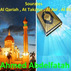 Sourates Al Qariah, At Takatur, Al Asr, Al Fil (Quran)