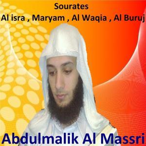 Sourates Al Isra, Maryam, Al Waqia, Al Buruj (Quran)
