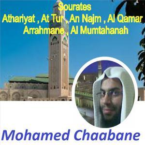 Sourates Athariyat, At Tur, An Najm, Al Qamar, Arrahmane, Al Mumtahanah (Quran)