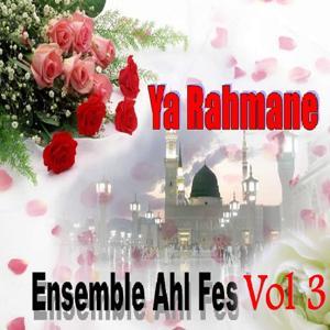 Ya Rahmane (Quran)