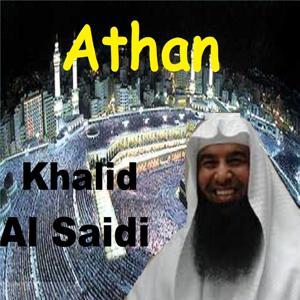 Athan (Quran)