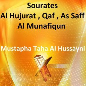 Sourates Al Hujurat, Qaf, As Saff, Al Munafiqun (Quran)
