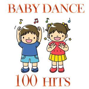 100 baby dance
