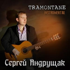 Tramontane (Instrumental)