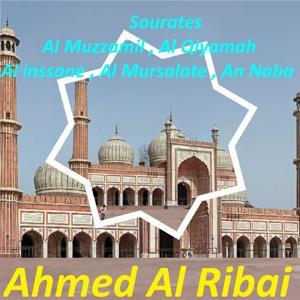 Sourates Al Muzzamil, Al Qiyamah, Al Inssane, Al Mursalate, An Naba (Quran)