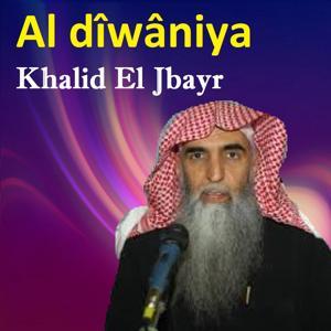 Al Dîwâniya (Quran)