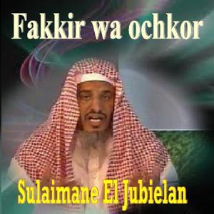 Fakkir Wa Ochkor (Quran)