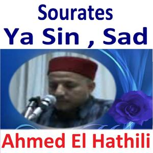 Sourates Ya Sin, Sad (Quran)
