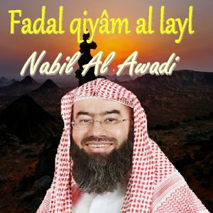 Fadal Qiyâm Al Layl (Quran)