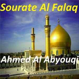 Sourate Al Falaq (Quran)