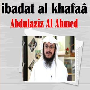 Ibadat Al Khafaâ (Quran)