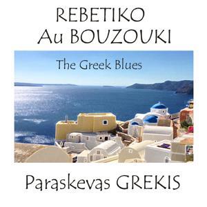 Rebetiko au Bouzouki (The Greek Blues)