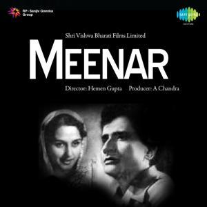 Meenar (Original Motion Picture Soundtrack)