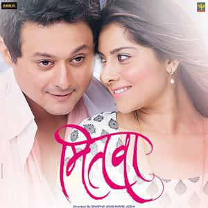 Mitwaa (Original Motion Picture Soundtrack)