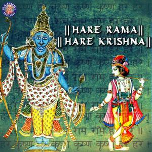 Hare Rama Hare Krishna