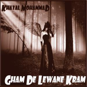 Gham De Lewane Kram