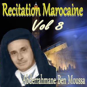 Recitation Marocaine Vol. 8 (Quran)