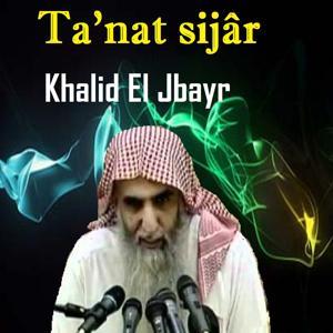 Ta'Nat Sijâr (Quran)
